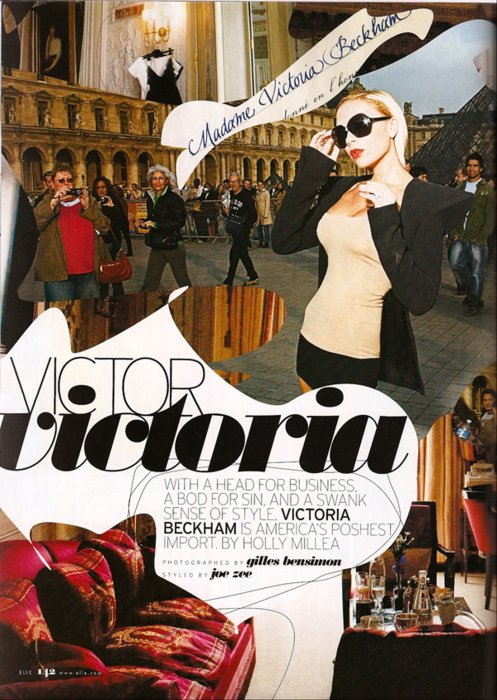 Виктория Бекхем (5 фото)