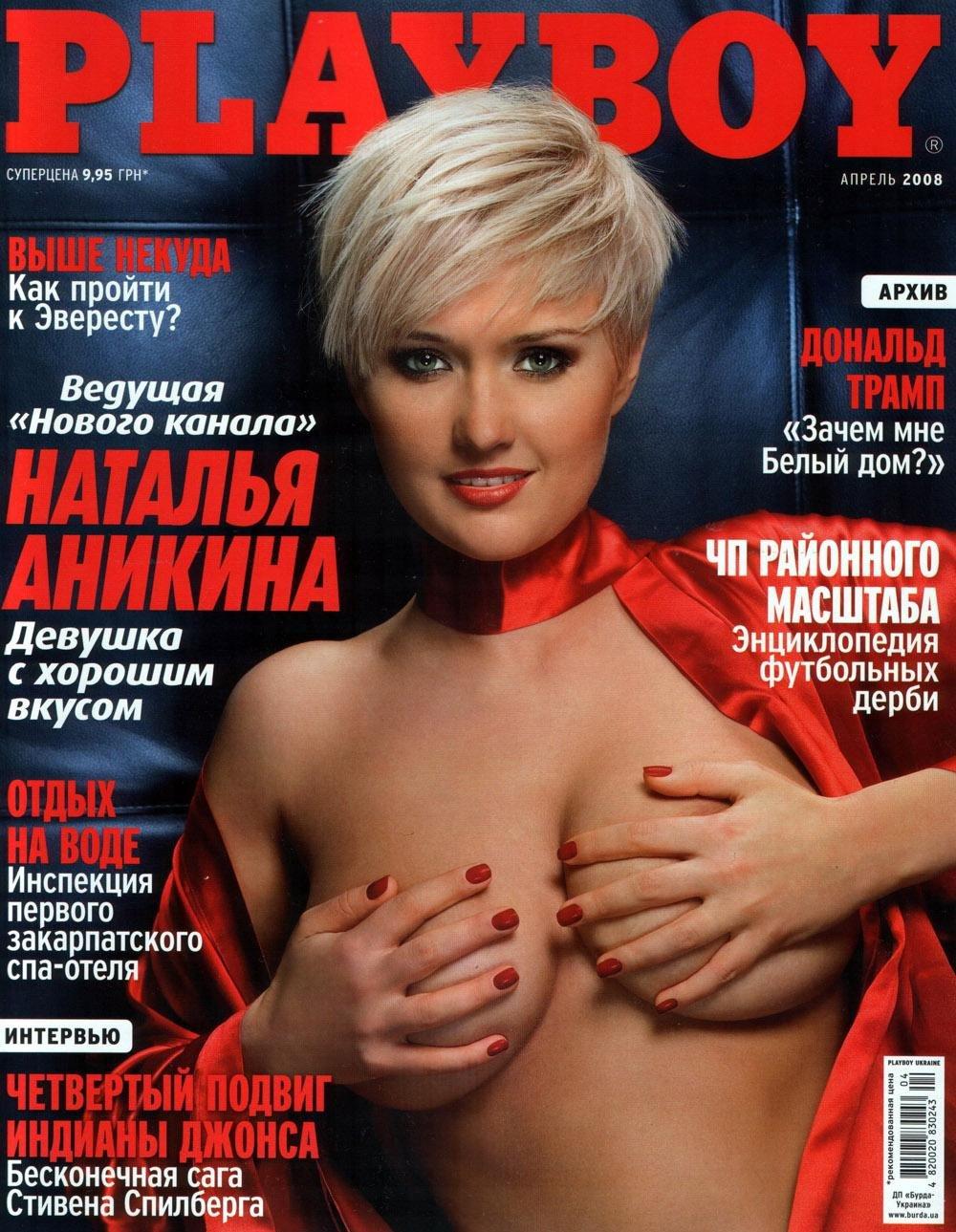 Наталья зиньковская порно будет