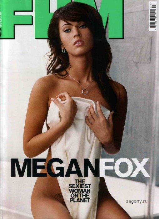 Меган Фокс FHM (7 фото)