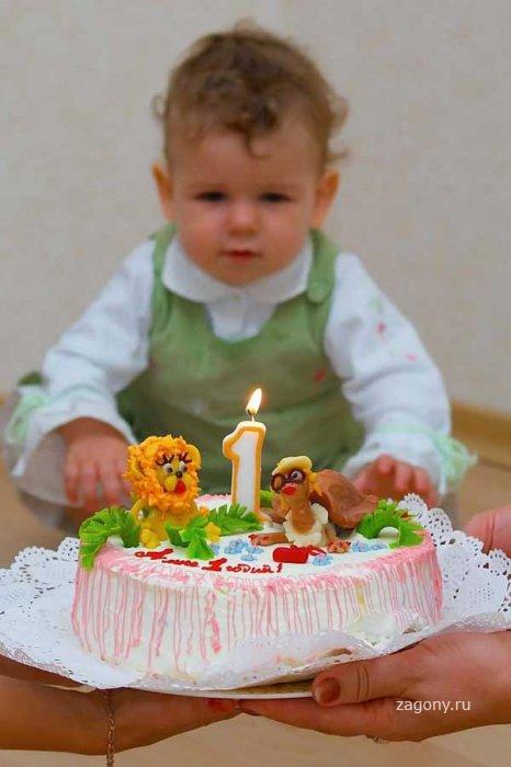 День рождения (19 фото)