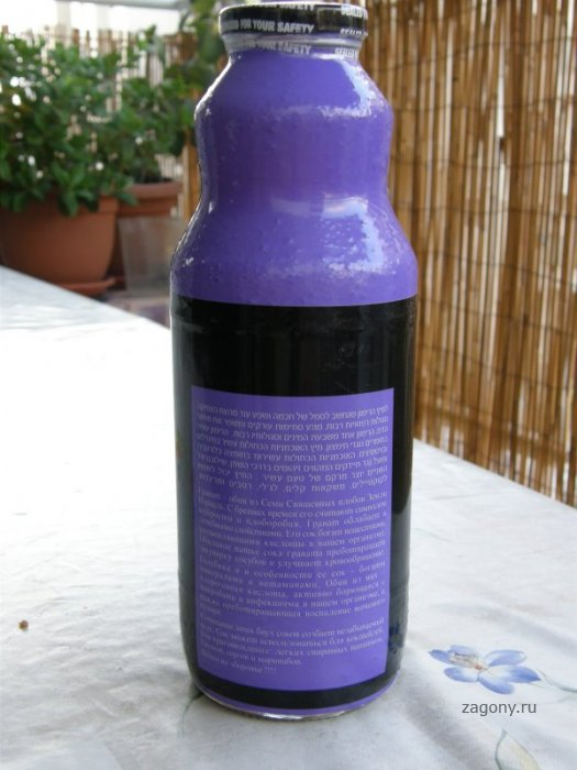 Сок из Израиля (4 фото)