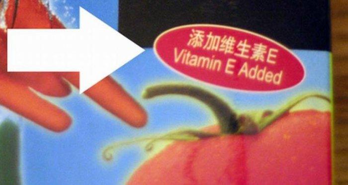 Презервативы с новым вкусом (3 фото)