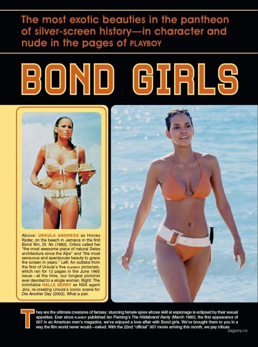 bond-women-playboy