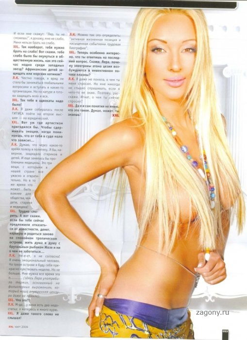 Лера Кудрявцева (4 фото)
