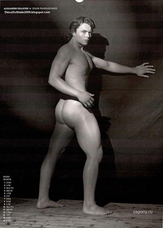 стоит сразу фото голых французов мужчин мне