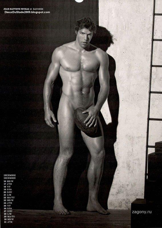 Фото голых мужчин франции 10