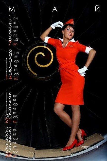 Эротический календарь компании Аэрофлот (20 фото)