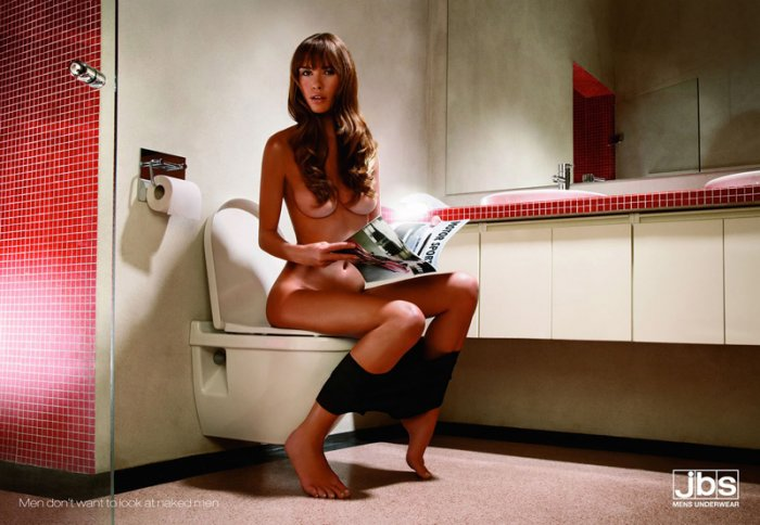 Эротическая реклама (47 фото)