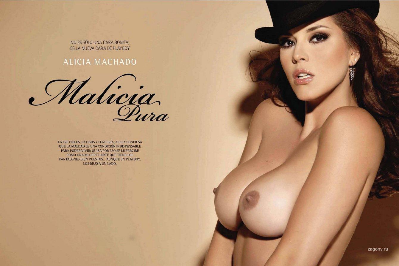 stripper-alicia-machado-playboy-tits-defloration