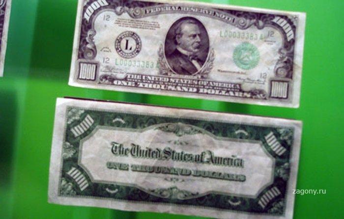 Как делают деньги (10 фото)
