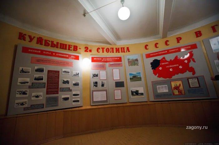 """""""Бункер Сталина"""" в Самаре (19 фото)"""
