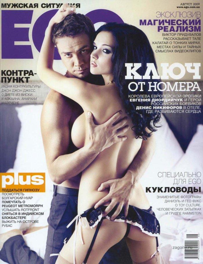 Евгения Диордийчук (11 фото)