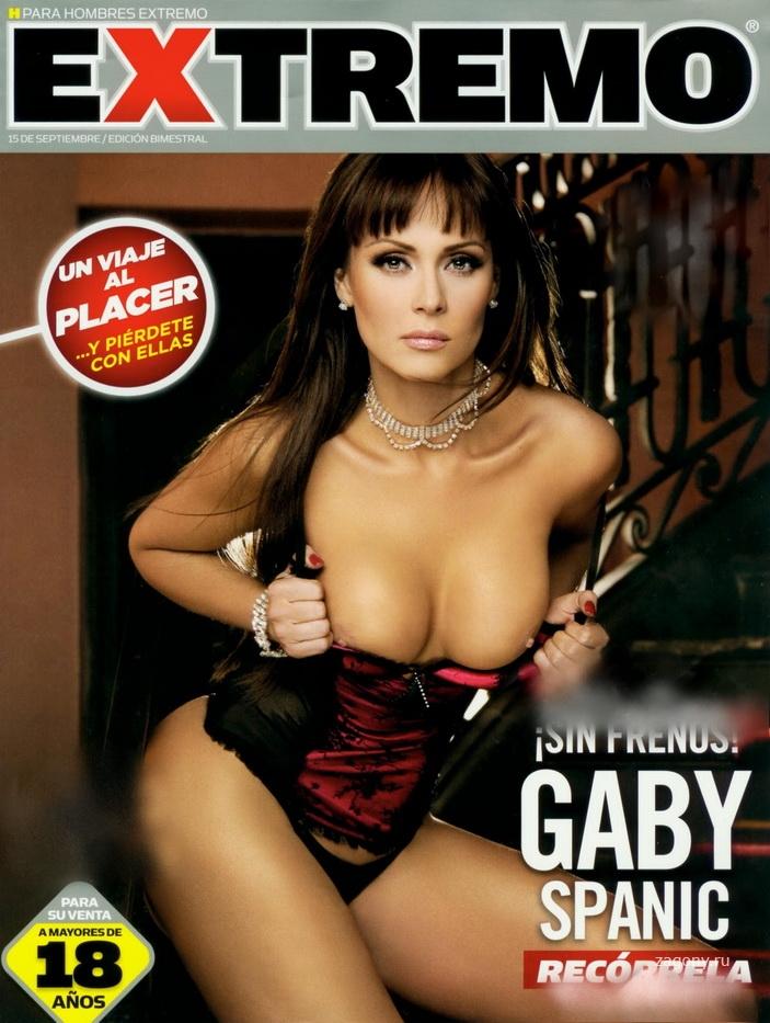 Gabriela spanic sexy porn 7