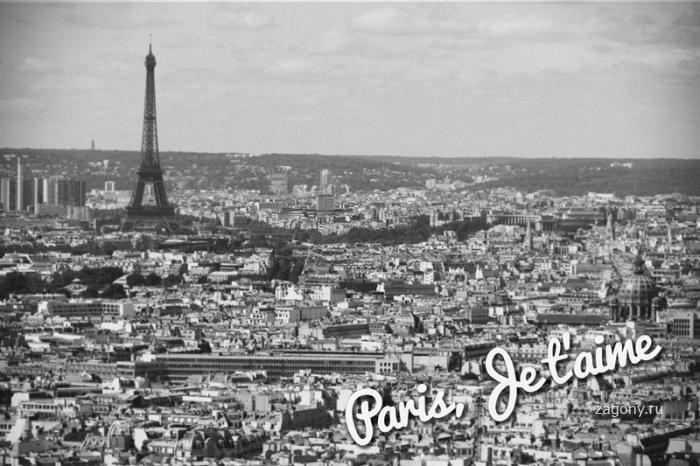 Экскурсия по Парижу (71 фото)