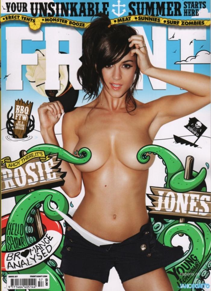 Rosie Jones (13 фото)
