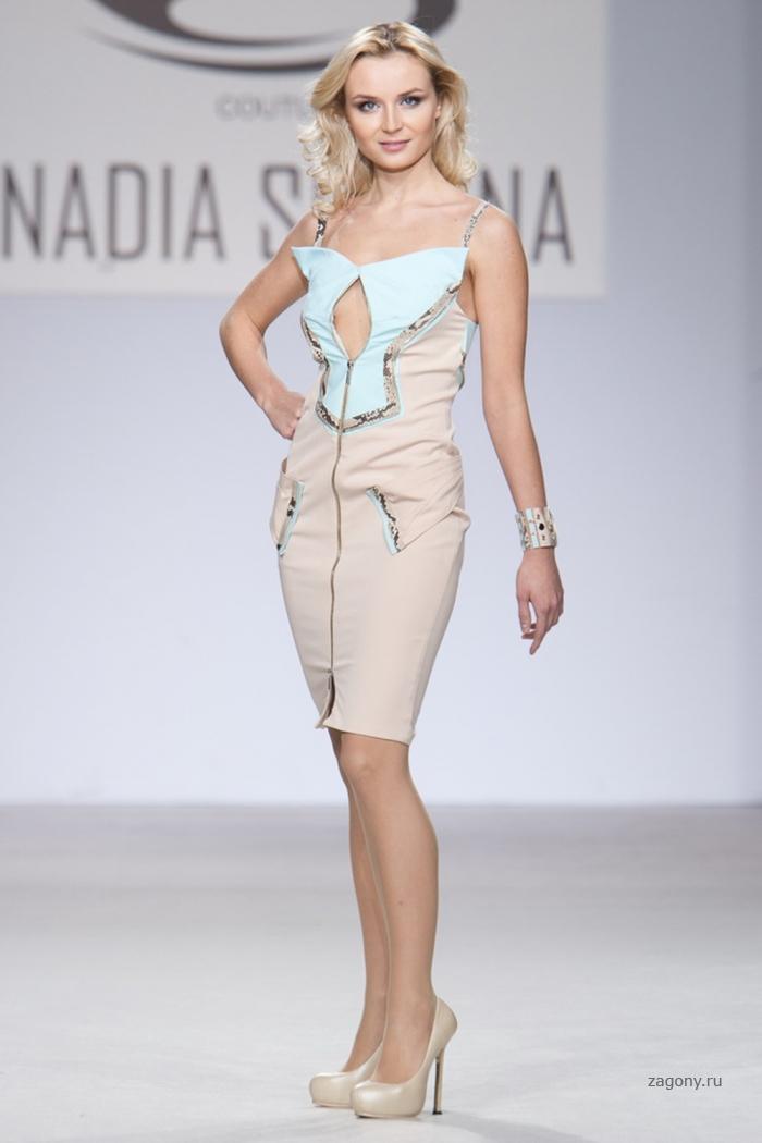 Полина Гагарина (20 фото)