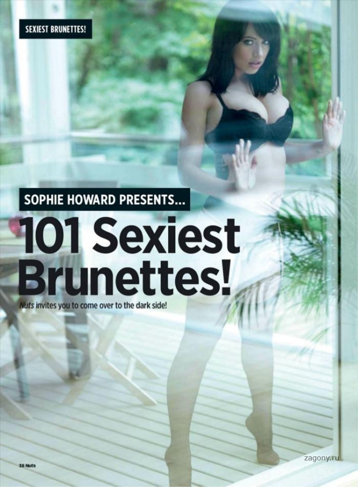 Sophie Howard (7 фото)