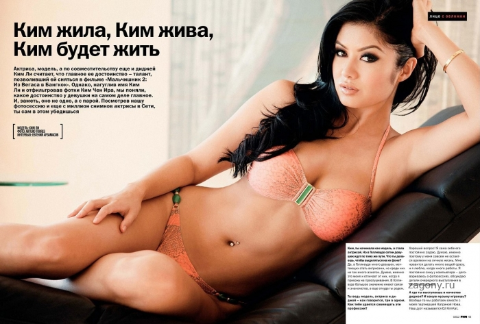 Ким Ли (7 фото)