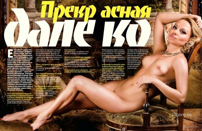 Алиса Селезнева (7 фото)