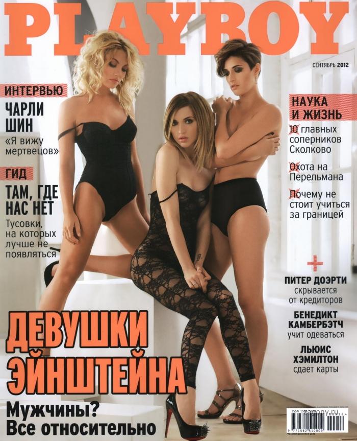 VJs Муз-Тв Рита Челмакова & Оксана Устинова (20 фото)