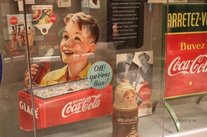 Музей Coca-Cola в Атланте (27 фото)