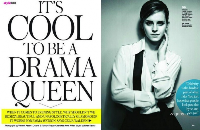 Emma Watson (22 фото)
