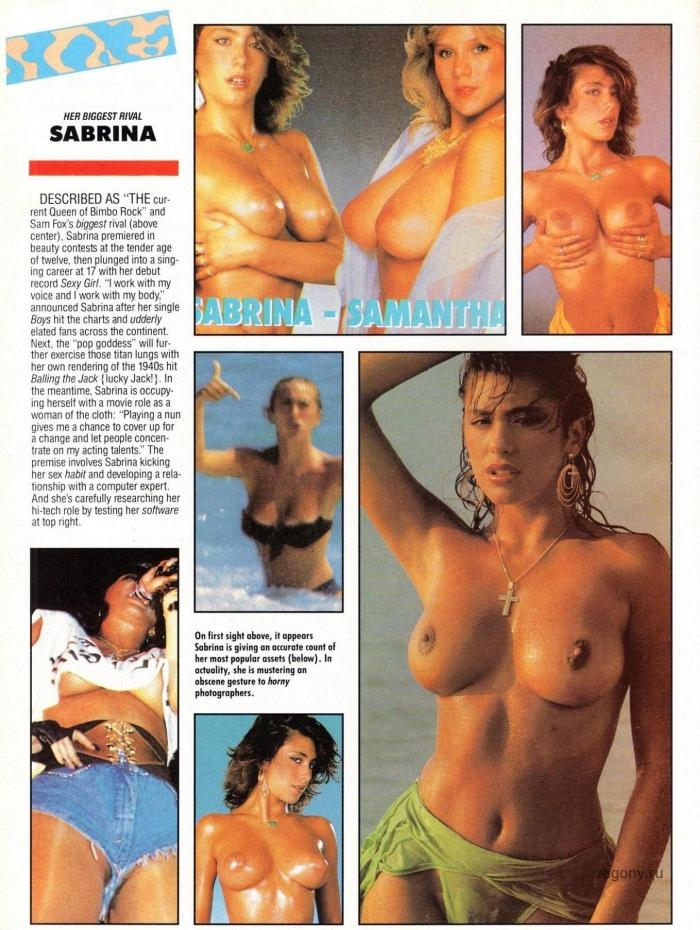 Сабрина Салерно (20 фото)