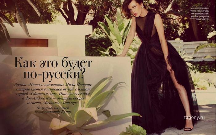 Милла Йовович (10 фото)