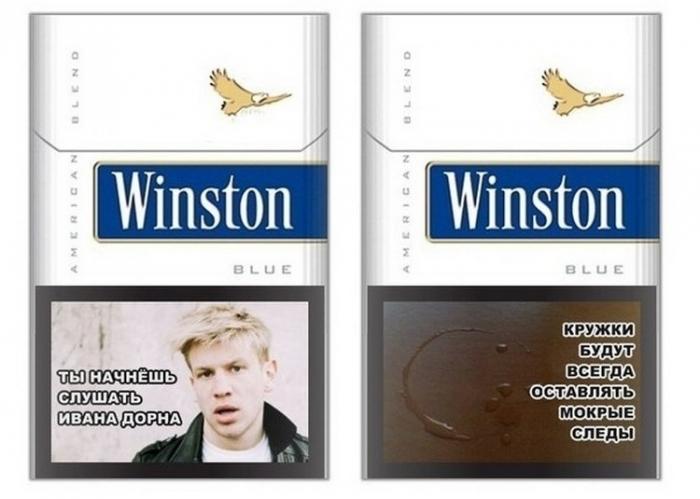 Чем нужно пугать наших курильщиков, чтобы те отказались от сигарет (5 фото)