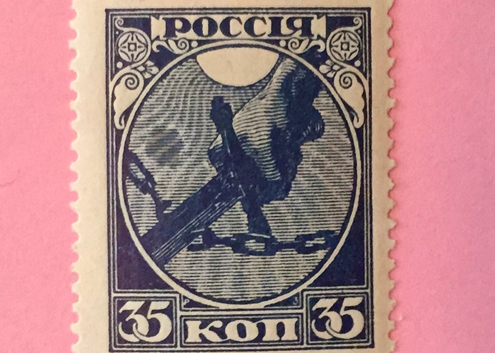 они самые редкие марки почтовые фото дело директора