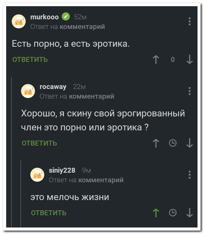 Эротическая социальная сеть россии — 14
