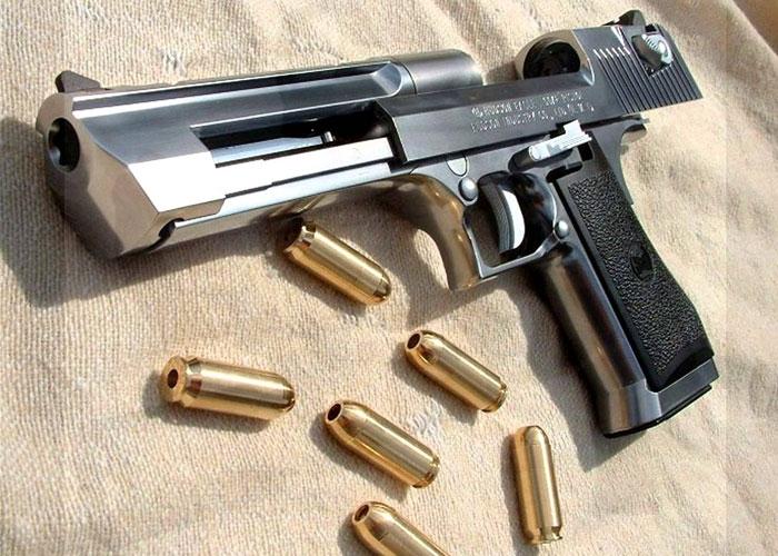 Пистолет «DE50SR MMB».