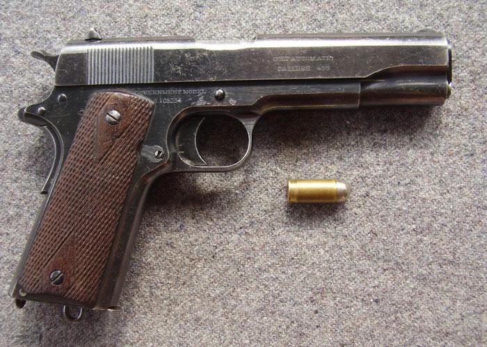 Пистолет «М 1911»