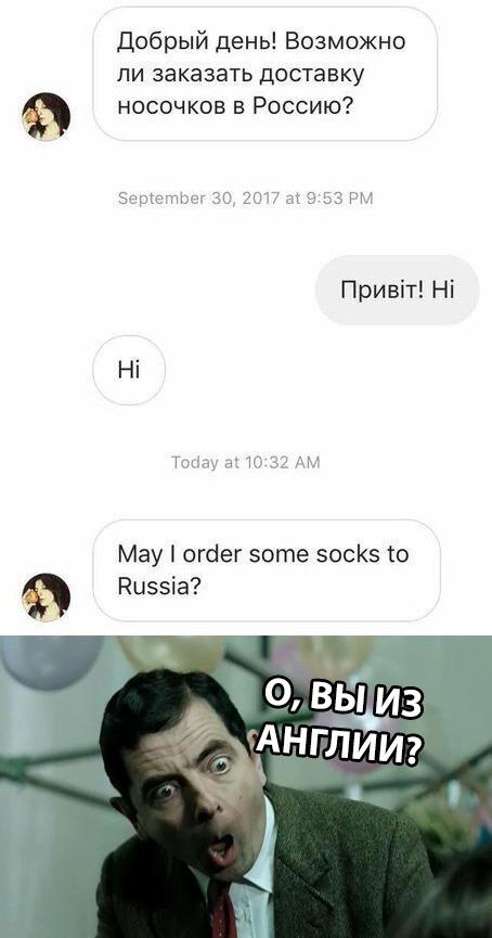 Мой комментарий к этой картинке удалил украинский модератор сайта