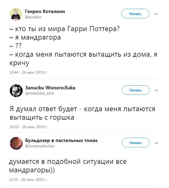 Прикольные картинки твиттер