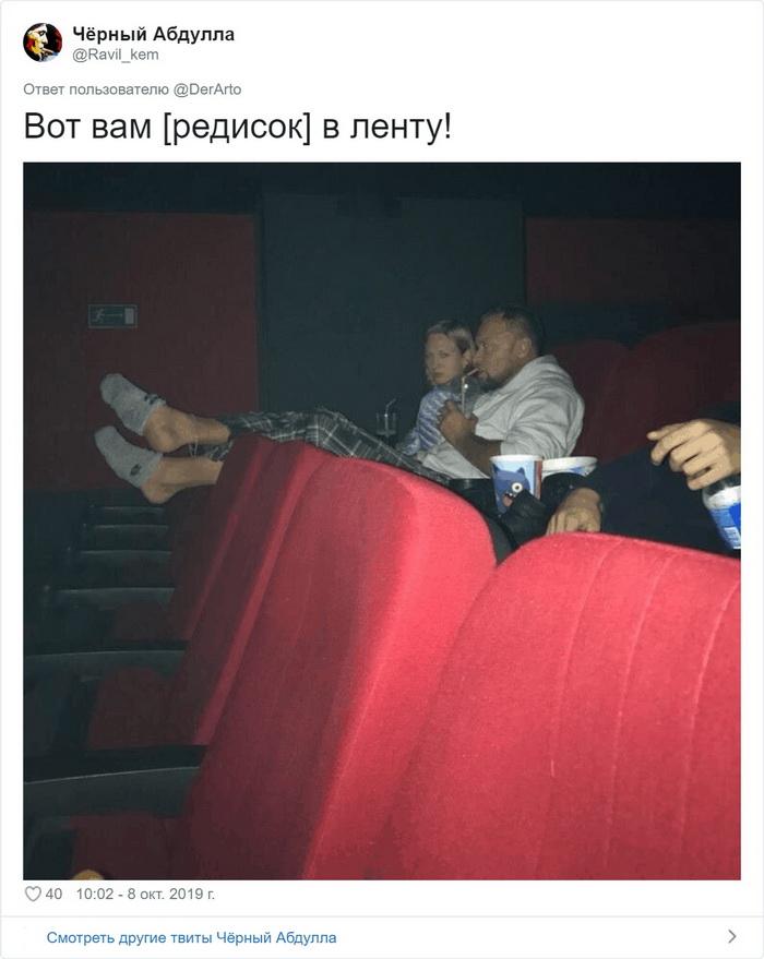 Люди в соцсетях о неприятных посетителях кинотеатров (19 фото)