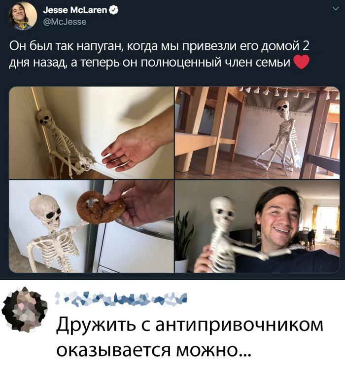 Скриншоты из социальных сетей. Часть 907 (41 фото)