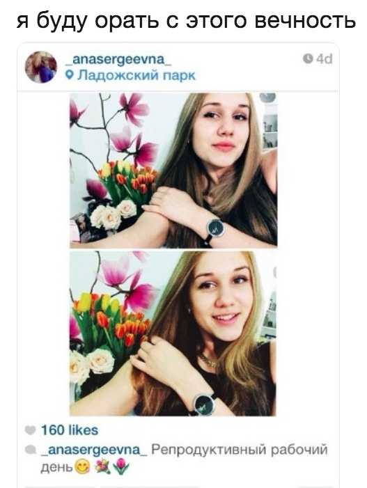 Скриншоты из социальных сетей. Часть 944 (25 фото)