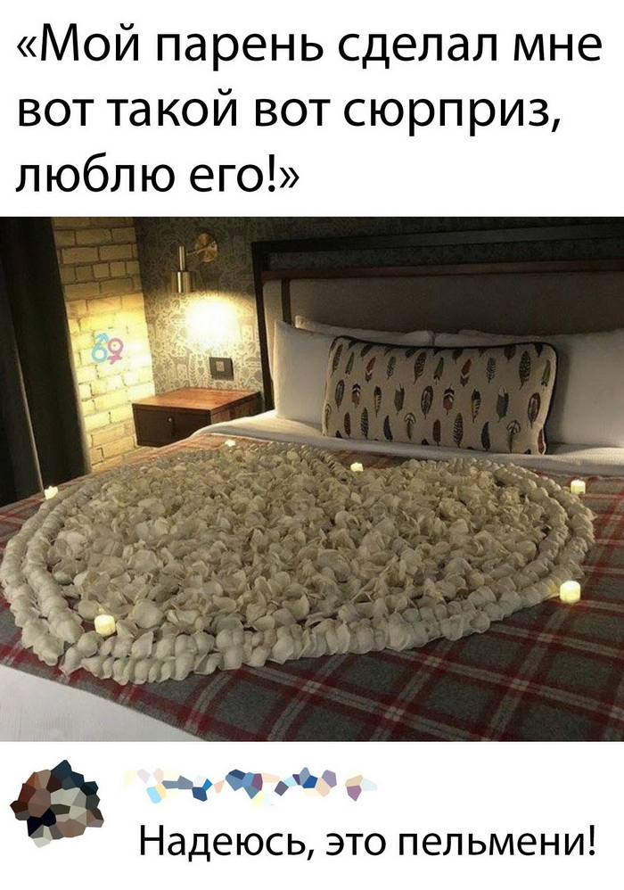 1582102519_socseti-9.jpg