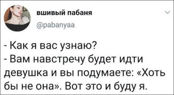 1584448530_socseti-8.jpg