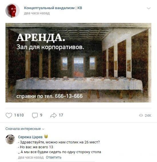 Скриншоты из социальных сетей. Часть 1143 (25 фото)