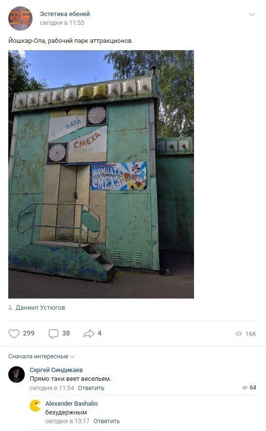 Скриншоты из социальных сетей. Часть 1144