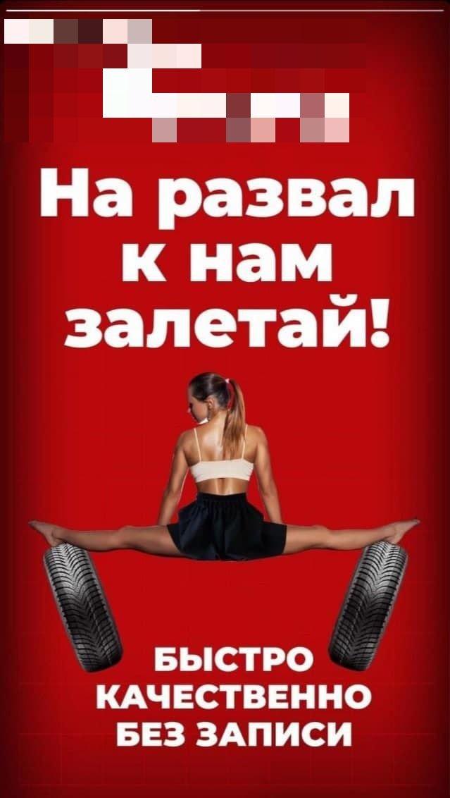 Вывески и реклама от гуру-маркетологов