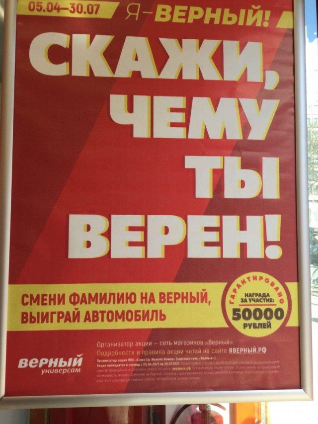 Фотографии с российских просторов (29/04/2021)