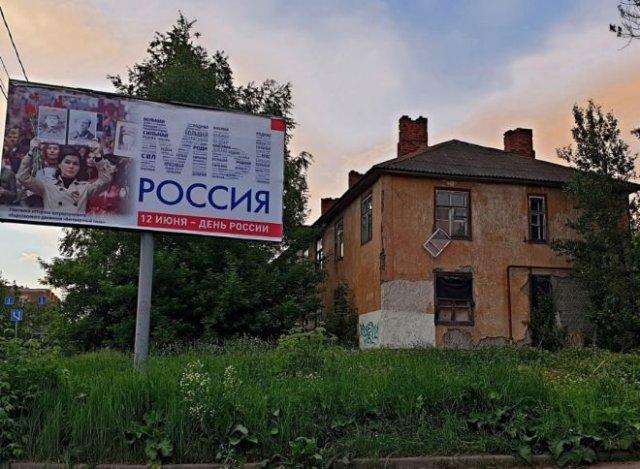 Фотографии с российских просторов (10/06/2021)