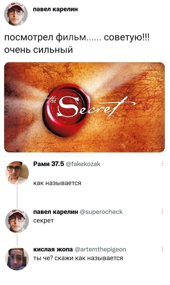 Скриншоты из социальных сетей. Часть 1388