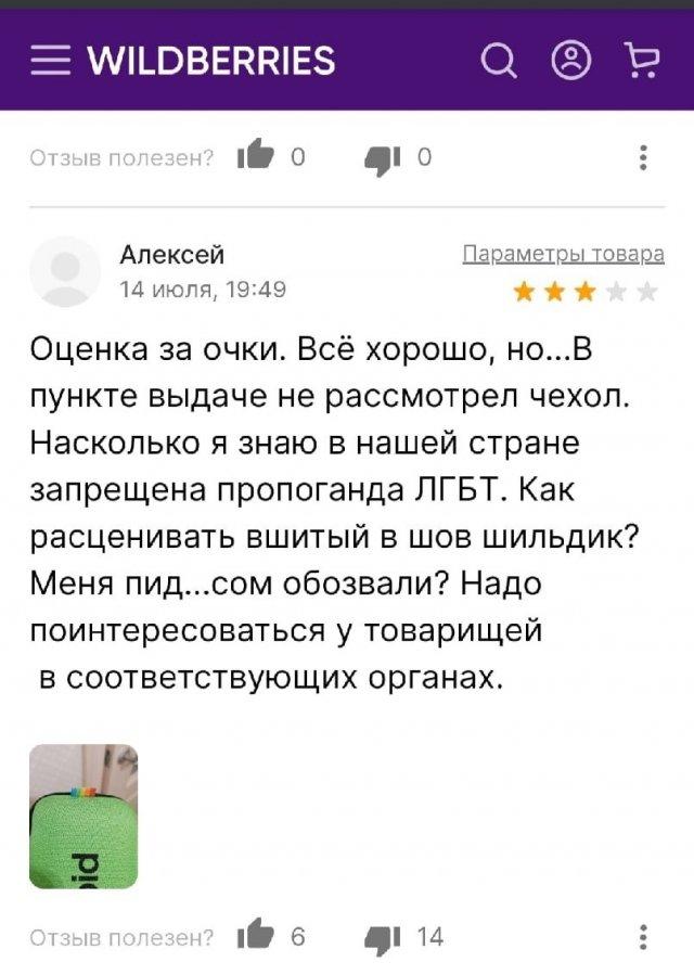 Фотографии с российских просторов (09/09/2021)