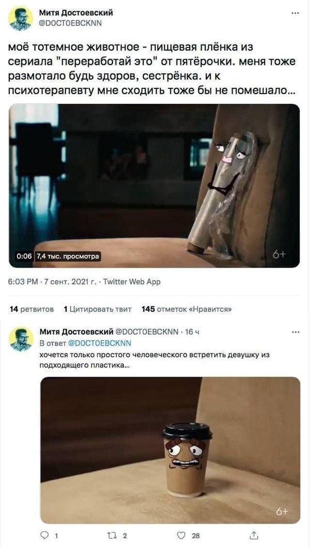 Скриншоты из социальных сетей. Часть 1397