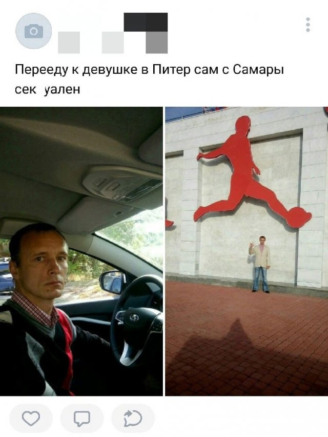 Фотографии с российских просторов (05/10/2021)