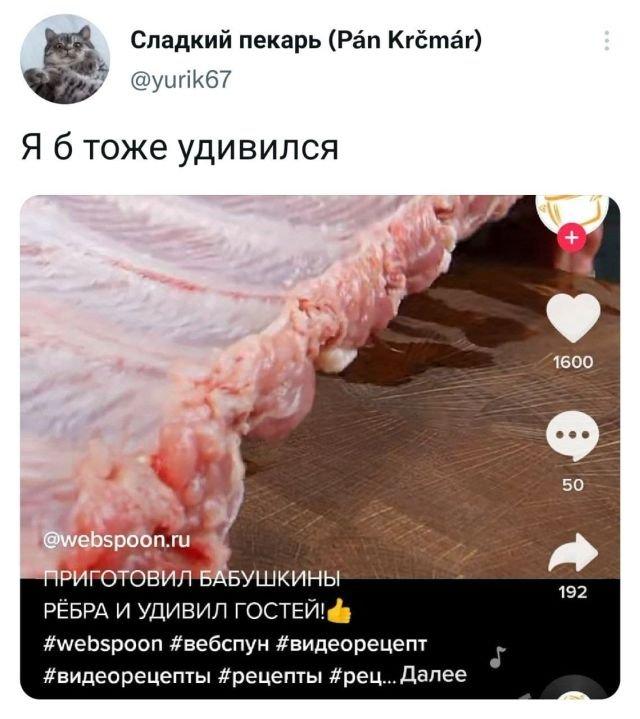 Скриншоты из социальных сетей. Часть 1417
